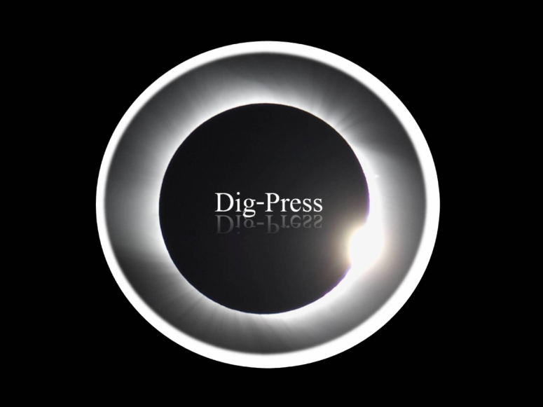 DiG-Press logo